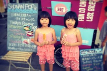 Icicle Tricycles Ice Cream Bike and Popsicle Bike